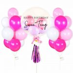 Happy Birthday Helium Balloon Combo