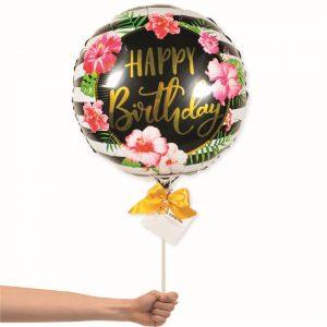 Happy birthday black Balloon