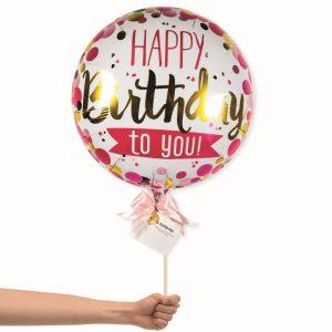 Happy birthday white Balloon