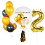 Helium Balloon Bundle
