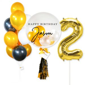 Helium Balloon - Gold Theme Numbering Package